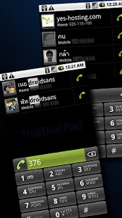 ThaiDial Pad - screenshot thumbnail
