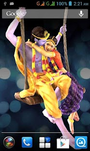 3D Radha Krishna Jhulan LWP- screenshot thumbnail