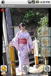 Yakyuken Online - screenshot thumbnail
