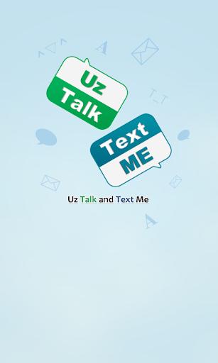 UZTNT-Бесплатные СМС и звонки