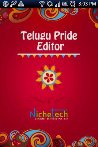 Telugu Pride Telugu Editor - screenshot