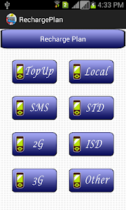 Recharge Plan screenshot 2