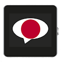 Japanese for SmartWatch 2 icon