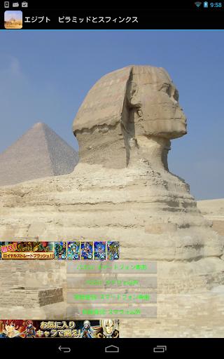 エジプト ピラミッド&スフィンクス EG004