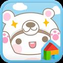 베베 아기곰 도돌런처 테마 icon