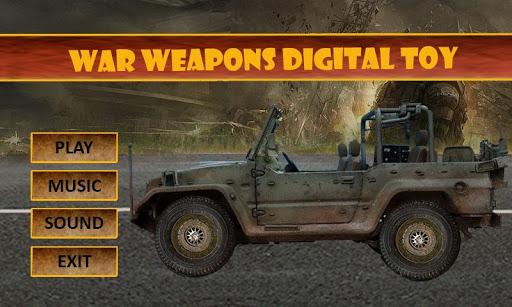 戰爭武器數碼玩具