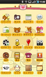 Rilakkuma Theme - screenshot thumbnail