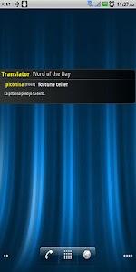 Spanish Translator/Dictionary v6.2.8