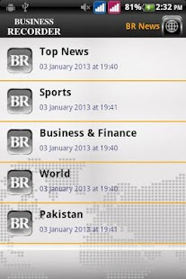 Business Recorder - screenshot thumbnail