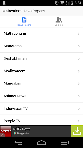 Malayalam News Papers Latest