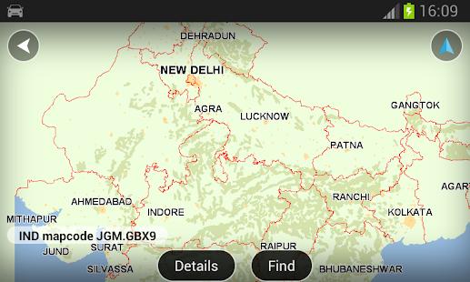 TomTom India - screenshot thumbnail