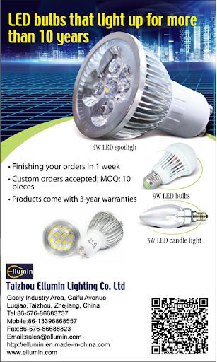免費書籍App|Ellumin Lighting|阿達玩APP