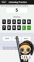 Screenshot of Learn Arabic Numbers, Fast!
