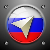 Russia Navigation