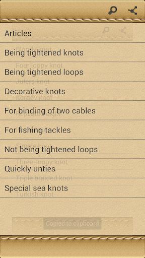 Sea knot Lite