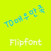 TDVerygood Korean FlipFont