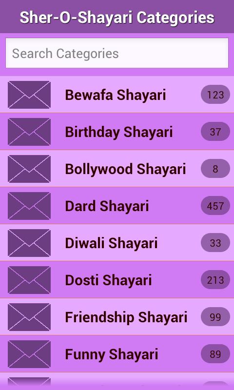 Hindi Sher-O-Shayari Love/Sad - Android Apps on Google Play