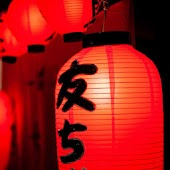 Japan Lantern Live Wallpaper