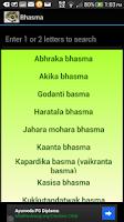 Screenshot of Ayurveda Medicine List