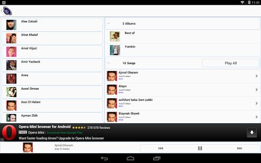 玩音樂App|Al-Fann Arabic Music免費|APP試玩