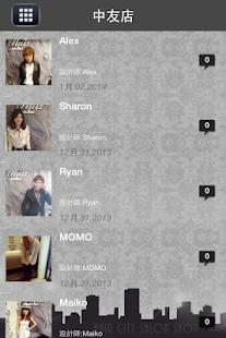 玩生活App|髮城免費|APP試玩