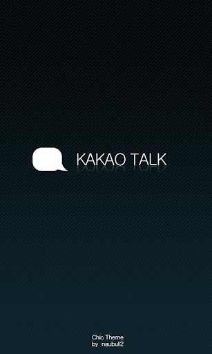 Kakao Talk Theme Chic Orange