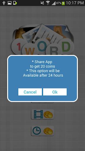 【免費解謎App】Sana'a 2 Pics 1 Word-APP點子