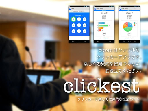 clickest - クリッカーで楽しく効果的な授業づくり