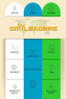 Screenshot of GM-Leaders