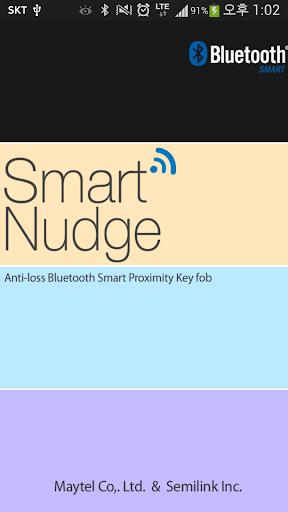免費下載生活APP|Smart Nudge app開箱文|APP開箱王