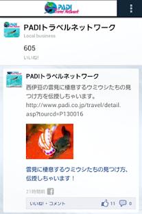 PADI Travel Network 旅遊 App-癮科技App