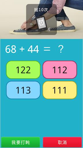 免費下載工具APP|鬧鐘 (Alarm Clock) IOS7 鬧鐘 app開箱文|APP開箱王