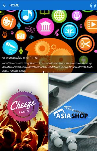 【免費購物App】ASIA SHOP-APP點子