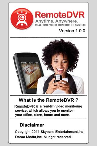 RemoteDVR - screenshot