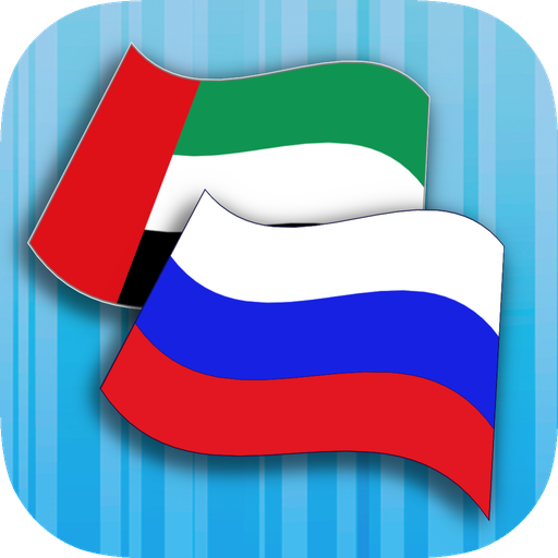Russian Arabic Translator