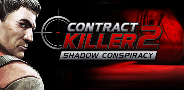 Contract Killer 2 v3.0.0 (apk+кэш) [GLU MOD] Android