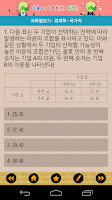 Screenshot of 7급 공무원 시험 기출문제