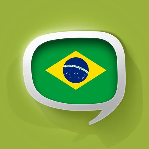 ポルトガル語の翻訳 - 翻訳機能・学習機能・音声機能 旅遊 App LOGO-硬是要APP