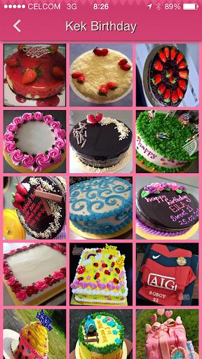 【免費商業App】Najah Bakery-APP點子