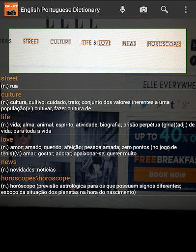English Portuguese Camera Dict
