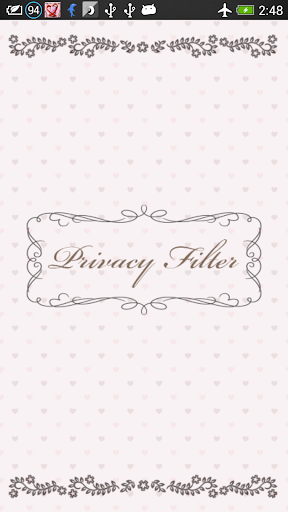 Privacy Filter Free (のぞき見防止)