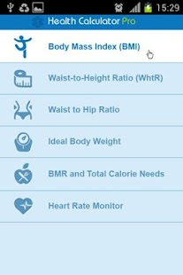 Health Calculator Pro- screenshot thumbnail