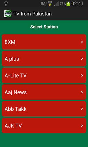 パキスタンからのテレビ