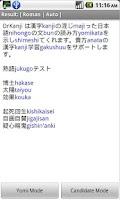 Screenshot of Kanji Reader