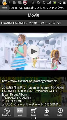 AFTERSCHOOL JAPAN OFFICIALのおすすめ画像2