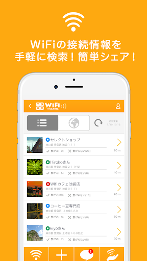 Your Wi-Fi Sharing