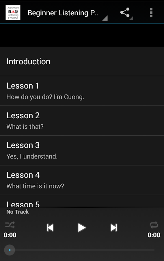 Japanese Listening Practice- screenshot