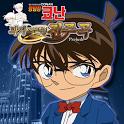 Detective Conan Kako Prelude icon