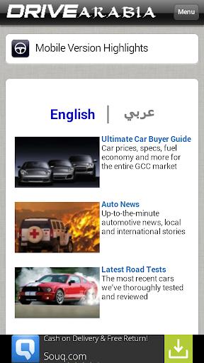 Drive arabia