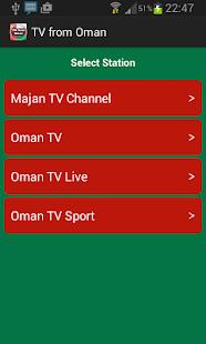 TV from Oman- screenshot thumbnail
